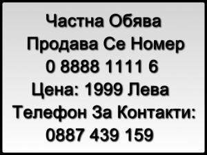 cooltext268437106952491